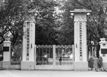 В Лермонтовском санатории. Одесса. 1970 г.
