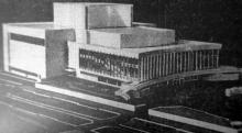 Первоначальный вариант макета театра музыкальной комедии, 1965 г.
