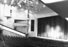 Партер зрительного зала