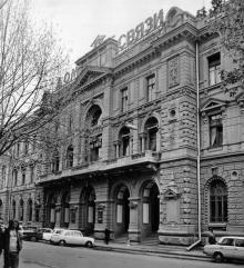 Ул. Садовая, № 10, здание главпочтамта. Начало 1990-х гг.