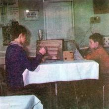 Тремоскоп конструкции А.Е. Штеренгерца. Фото И.С. Карпа в проспекте «Республиканский детский клинический санаторий им. Октябрьской революции», 1983 г.