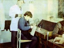 Трудотерапия. Фото И.С. Карпа в проспекте «Республиканский детский клинический санаторий им. Октябрьской революции», 1983 г.