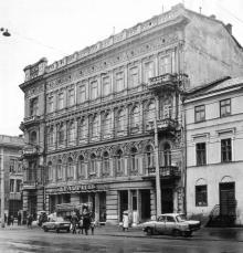 ул. Греческая (1991–)