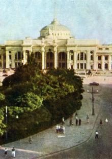 Одеса. Вокзал. Кольорове фото Я. Таборовського. Поштова листівка. 1956 р.