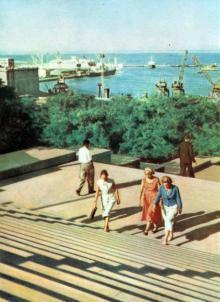 Одеса. Потьомкінські сходи. Фото Г. Угриновича. Поштова картка. 1962 р.