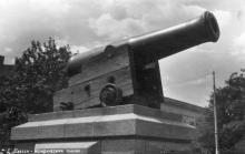 Одесса. Историческая пушка. Почтовая карточка. Конец 1940-х гг.