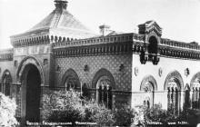 Одесса. Государственная филармония. Фотооткрытка. Конец 1940-х гг.