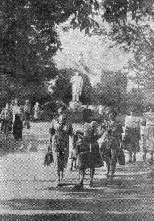 В парке культуры и отдыха в городе Белгород-Днестровском, Одесской области. Фото И. Родина в газете «Знамя коммунизма», 11 июля 1954 г.