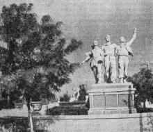 Белгород-Днестровский. Парк имени Комсомола на побережье лимана, созданный в послевоенные годы. Фото в газете «Знамя коммунизма», 03 октября 1954 г.