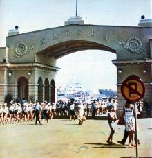 Морской вокзал Одесского порта