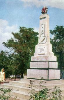 Парк Победы. Памятник павшим воином. Фото Б. Круцко из набора открыток «Белгород-Днестровский», 1974 г.