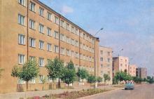 Новый район города. Фото Б. Круцко из набора открыток «Белгород-Днестровский», 1974 г.