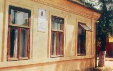 Дом, в котором жил А.С. Пушкин. Фото Б. Круцко из набора открыток «Белгород-Днестровский», 1974 г.