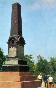 Памятник солдату Василию Рябову. Фото Б. Круцко из набора открыток «Белгород-Днестровский», 1974 г.