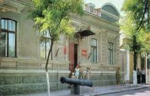 Историко-краеведческий музей. Фото Б. Круцко из набора открыток «Белгород-Днестровский», 1974 г.