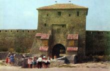 Аккерманская крепость. Фото Б. Круцко из набора открыток «Белгород-Днестровский», 1974 г.
