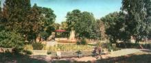 Городской сад. Фото Т. Бакмана, А. Наталиной из комплекта открыток «Город-герой Одесса», 1968 г.