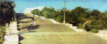 Потемкинская лестница. Фото Т. Бакмана, А. Наталиной из комплекта открыток «Город-герой Одесса», 1968 г.