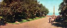 Аллея Славы. Памятник «Неизвестному матросу». Фото Т. Бакмана, А. Наталиной из комплекта открыток «Город-герой Одесса», 1968 г.