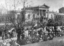 ������������ ������������, 1 ��� 1917 �.