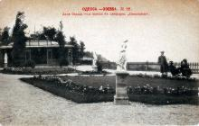 Дача Отрада — загородный дом «Утешение». Открытое письмо. 1902 г.
