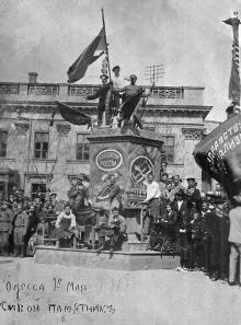 Одесса, первомайская демонстрация, «живой памятник». 1 мая 1917 г.