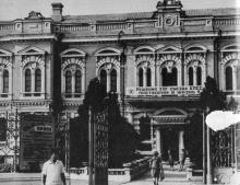 Белгород-Днестровский аграрный техникум. Фото в книге «Белгород-Днестровский». 1977 г.