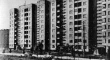 Новые кварталы древнего города. Фото в книге «Белгород-Днестровский». 1977 г.