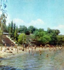 Спуск из парка на городской пляж. Фото в книге «Белгород-Днестровский». 1977 г.