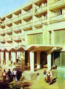 Туристическая база «Солнечная». Фото в книге «Белгород-Днестровский». 1977 г.