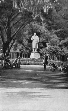 В парке имени В.И. Ленина. Фото в книге «Белгород-Днестровский». 1973 г.