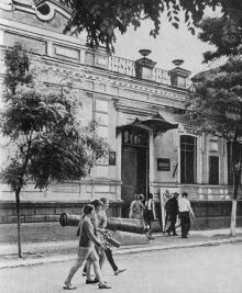 Краеведческий музей. Фото в книге «Белгород-Днестровский». 1973 г.