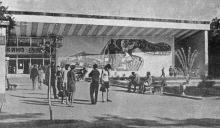 Кинотеатр «Октябрь». Фото в книге «Белгород-Днестровский». 1973 г.