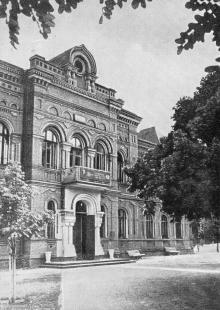 Здание педагогического техникума. Фото в книге «Белгород-Днестровский». 1973 г.