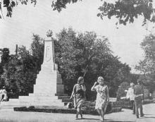 Памятник героям Великой Отечественной войны в парке «Победа». Фото в книге «Белгород-Днестровский». 1973 г.