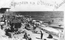 Одесса. Ланжерон. Пляж. Почтовая карточка. 1935 г.