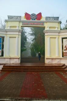 Вход в парк Победы со стороны ул. Ленина. Фото А. Лебедева, 2015 г.