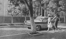 Городская больница. Фото в книге «Белгород-Днестровский». 1973 г.