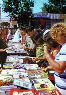 Фото в книге «Белгород-Днестровский». 1977 г.