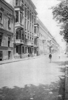 Ул. Фельдмана, открытка, 1931 г.