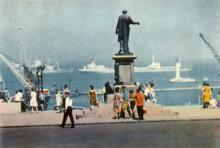 Одеса. На Приморському бульварі. Фото О.І. Сайка. Поштова листівка. 1967 р.