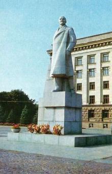 Открытка, фотограф А. Подберезский, 1975 г.