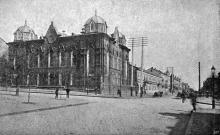 Бродская синагога, открытка