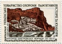 Белгород-Днестровский в марках