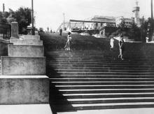 Одесса. Лестница к морю. Фото Б. Левита. Открытое письмо. 1938 г.