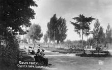 Одесса. Парк Шевченко. Открытка периода оккупации, использован довоенный негатив