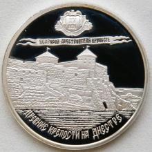 Белгород-Днестровский в монетах