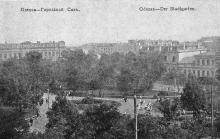 1915 г.