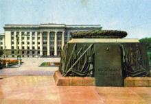 Открытка, фотограф А. Подберезский, 1960-е годы