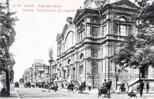 Одесса. Торговые ряды на ул. Торговой. Одесса. Открытое письмо. Асседоретфегс
